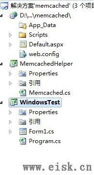 ASP.NET下运用Memcached建立大型WEB解决方案的运用