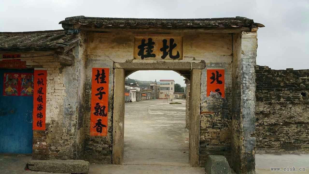 人文丨作为阳江人,你了解北桂古村的传奇历史吗?