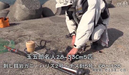 シリーズ浜名湖123 大寒に釣る今切れの黒鯛2016