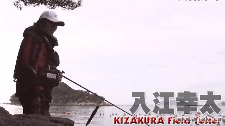 Kizakura V-dash/入江幸太