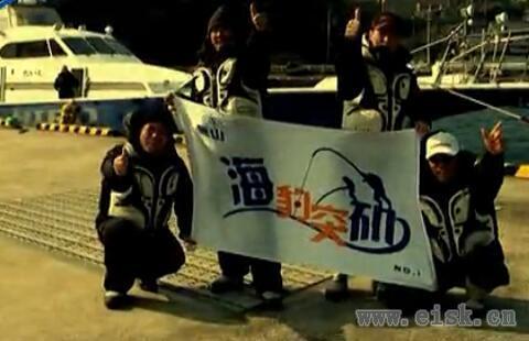 上海海钓俱乐部 黑毛的梦想1