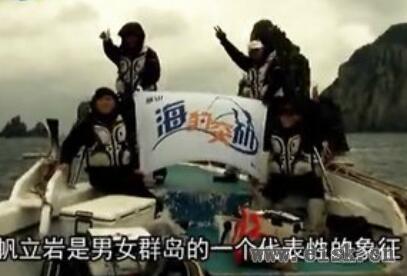 上海海钓俱乐部 黑毛的梦想6