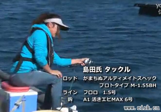 [日文]伽瑪卡茲--筏鲷