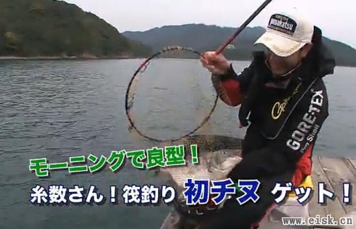 [日文]伽瑪卡茲--筏钓春鯛