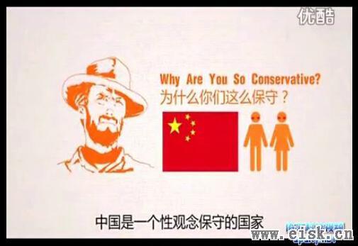 4分钟了解中国的床上文化 你****吗