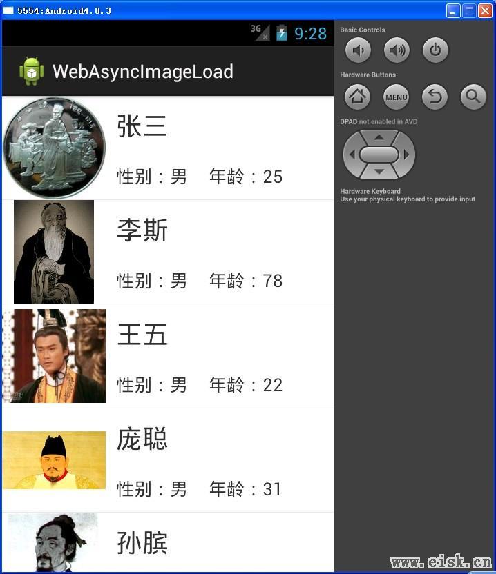 Android中ListView异步加载数据