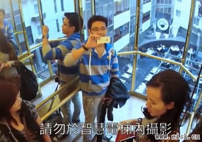 爆笑_智慧电梯大恶搞(老外太幽默了)