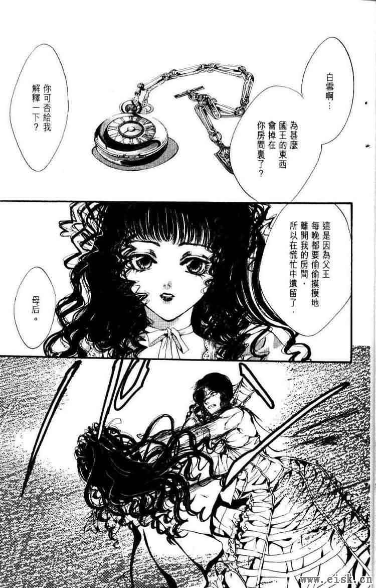 原版格林童话之白雪公主(慎入)(含图)
