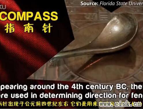 10大中国古代的神奇发明