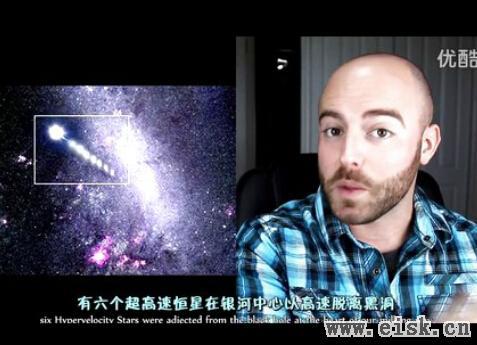 10大宇宙中不可思议的发现