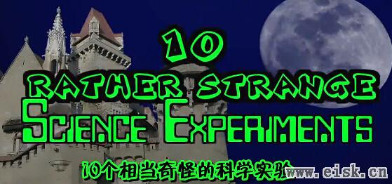 变态科学家:10大怪异的科学实验