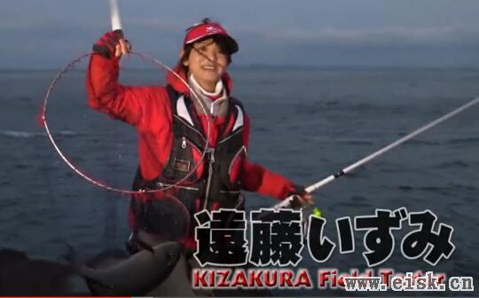 Kizakura D-Flatz96 遠藤いずみmodel
